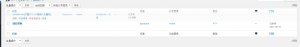 QQ截图20170626230827-300x11 WorderbyPress拖拽列表排序插件